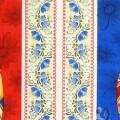 banner_serwetki1
